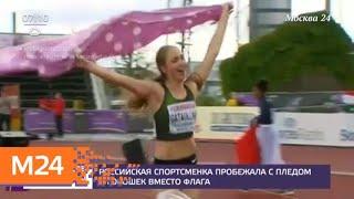 Смотреть видео Другие новости России за 24 июля - Москва 24 онлайн