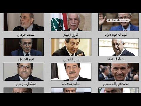 جدل كبير في #لبنان بسبب تلقيح النواب بطريقة غير قانونية وسط مخاوف من وقف تمويل #البنك_الدولي للقاحات  - نشر قبل 3 ساعة