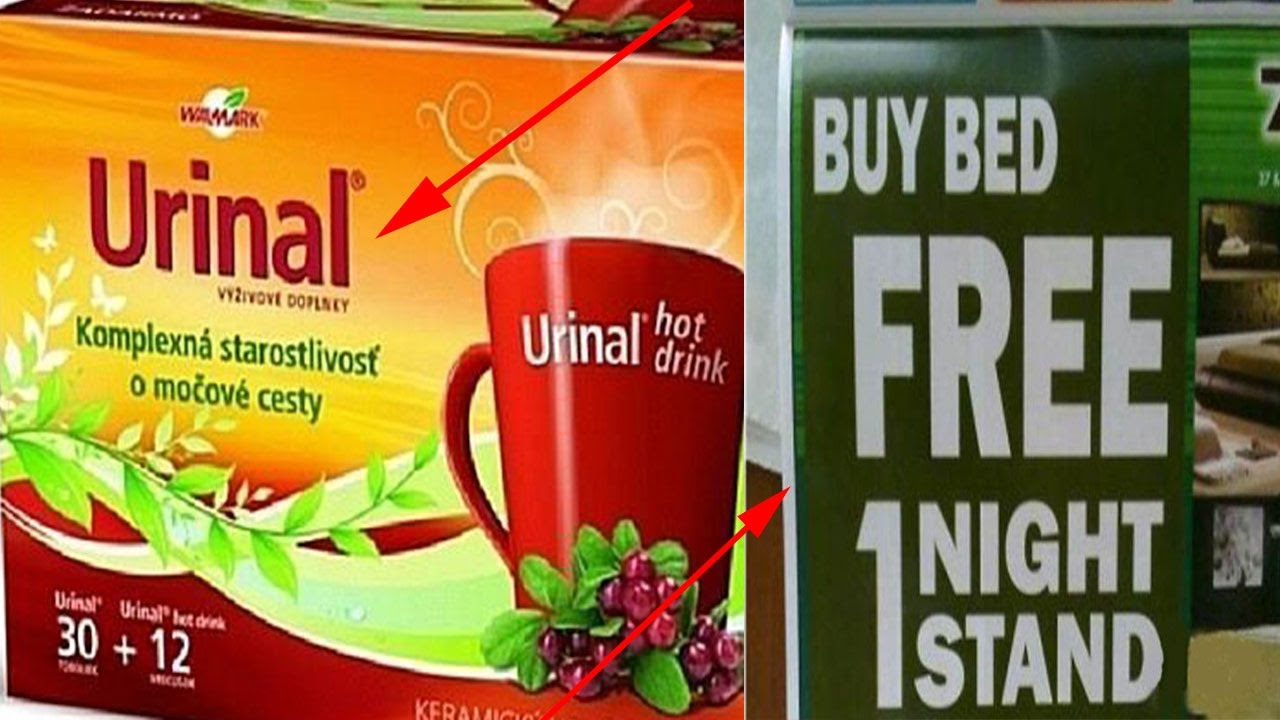 Funnystrange Packaging And Labeling Fails Ever LOL YouTube - 35 worst packaging fails ever
