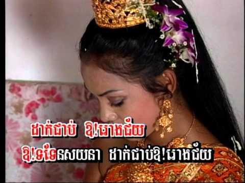 (Sing along) Press Thorng / ព្រះថោង(ភ្លេងការ) Khmer Karaoke
