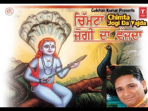 Jogi De Dar Te Beh Ja Baba Balaknath Bhajan By Deepak Maan [Full HD Song] I Chimta Jogi Da Vajda