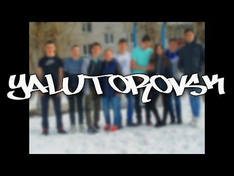 YALUTOROVSK