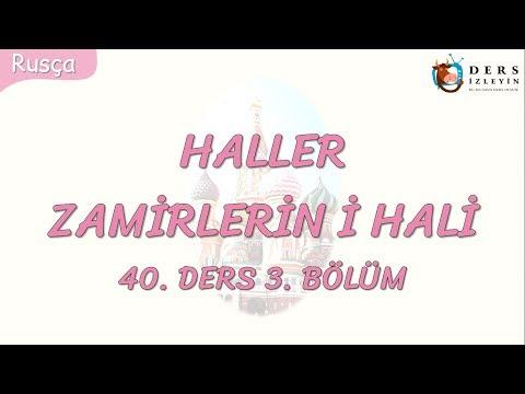 HALLER-ZAMİRLERİN İ HALLİ 40.DERS 3.BÖLÜM (RUSÇA)