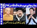 Sheikh Rasheed's Big Statement Against Shehbaz Sharif | Headlines 6 PM | 19 Jan 2019 | Dunya News