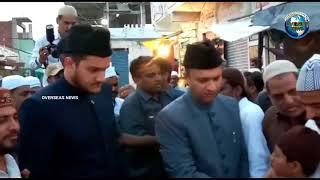 Akbaruddin Owaisi along with Nooruddin Owaisi Attends Iftar Party at Bandlaguda Overseas News