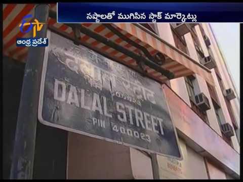 Sensex Down 105 Points; Bank, Power Stocks Trip