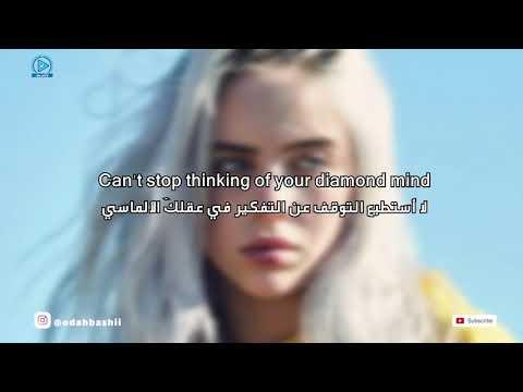Billie Eilish - Ocean Eyes (Lyrics) مترجمة للعربية