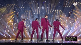 SECHSKIES - 'ALL FOR YOU' 0216 SBS Inkigayo