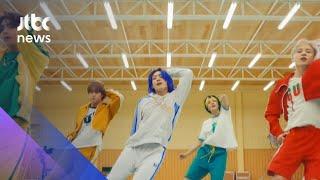 BTS '버터' 다시 정상…'퍼미션투댄스'와 1위 바통터치 / JTBC 아침&