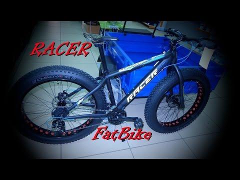 Фэтбайк Racer 26-161 похож на велосипед