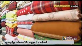 Diwali: Cheapest shopping destinations in Chennai