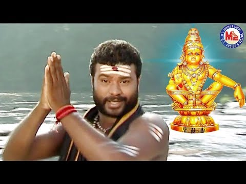 கூச்சம்-விட்டு-பேட்டை-துள்ளு-|-அய்யப்ப-பக்தி-பாடல்கள்-|-hindu-devotional-songs-tamil-|-ayyappa-songs