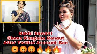 RAKHI JUST KILLED IT... Rakhi Sawant Reply 😡😡😡 On Kangana Ranaut Twitter Account Suspend