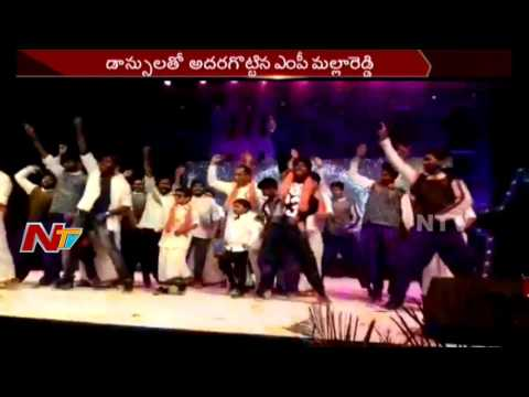 MP Malla Reddy Amazing Dance Performance with his Grandsons || NTV
