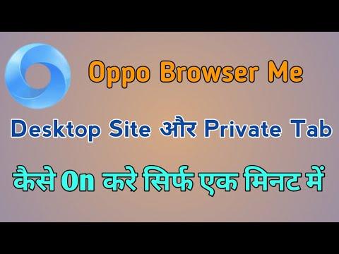 Oppo Browser Ko