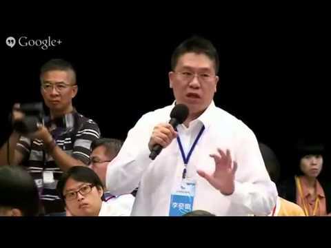 全國經貿國是會議20170728李奇嶽發言