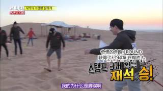Download Video RUNNING MAN 2016-03-06 ( Running Man in 杜拜  ) ( 13-14 ) MP3 3GP MP4