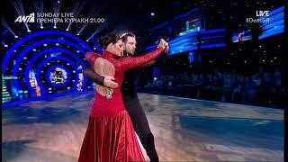 DWTS 6: Χόρεψε με πάθος ένα υπέροχο τάνγκο η Μαρία Κορινθίου
