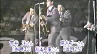 【お宝映像】ドリフターズのBEATLES日本公演前座映像.