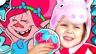 ТРОЛЛИ И СВИНКА ПЕППА Чаепитие с Кексами Cupcake Surprise Играем в куклы Trolls Peppa Pig