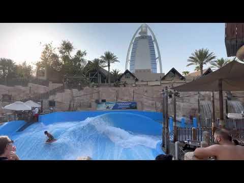 Wild Wadi Waterpark – DUBAI