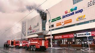 مصر العربية   حريق يتسبب في كارثة بروسيا