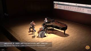 "2019 Jun: ""The Stories of GMO Musicians"" - Franz Schubert, Piano Trio No.1, D.898 Op.99 Movement I"