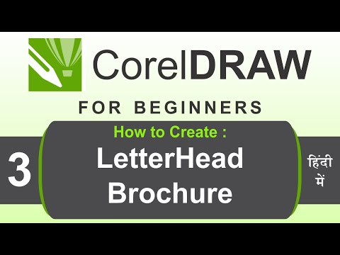 CorelDRAW Tutorial in Hindi for beginners with Practical way Part 3