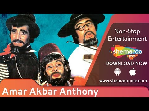 Amar Akbar Anthony | Vinod Khanna | Amitabh Bachchan | Blockbuster Award Winning Film