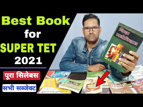 Best Book for SUPER TET 2021 Subject wise | Super Tet 2021 Syllabus | Study Channel