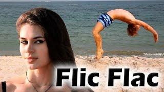 """Как научиться """"Фляк"""" за 2 тренировки (Flic Flac Tutorial)"""