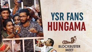 YSR Fans Hungama   Yatra Movie Blockbuster Meet   Mammootty   Mahi V Raghav   YSR Biopic