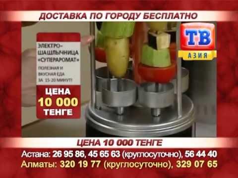 Цены на электрошашлычница вертикальная energy нева-1 в минске. Полное описание электрошашлычница вертикальная energy нева-1 с характеристиками, фото и отзывами.