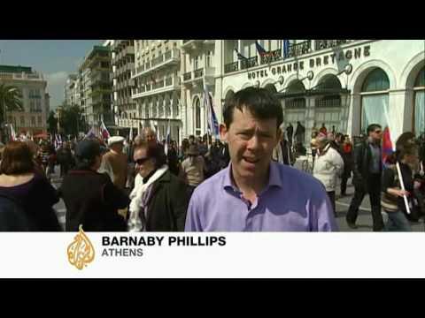 Greeks stage third general strike