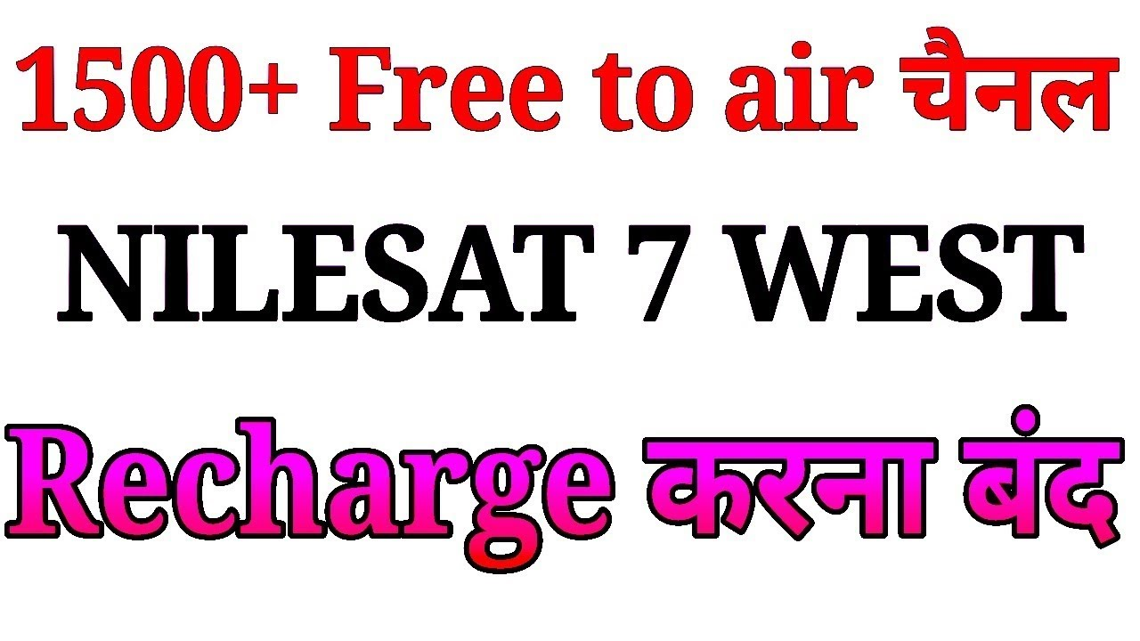 nilesat 7w dish setting in india |Dekho 1500 se jyaada free channels