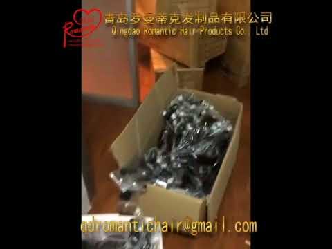 Qingdao Romantic Hair Products Co., Ltd.  20170907-09