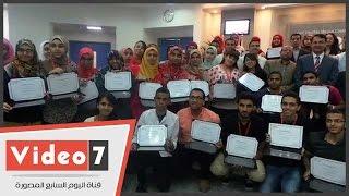 الجامعة الألمانية بالقاهرة تكرم أوائل الثانوية العامة