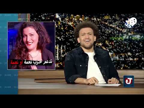 This Jewish Comedian Just Became A Hit In The Arab World