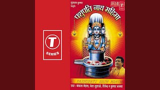 free mp3 songs download - Jay shiva pashupatinath mp3 - Free