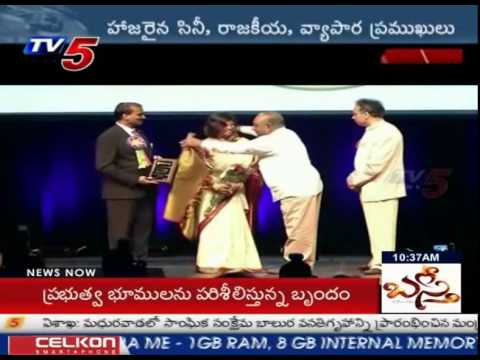 TANA Awards Distribution Ceremony @TANA Convention : TV5 News