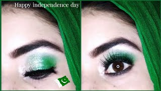 14th August Independence Day Green Eye makeup Tutorial