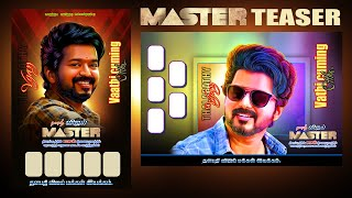 Download lagu Master Teaser Wishes post psd Free Download - Chiyaan arts
