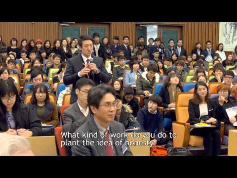 AMCHAM Korea's Third Innovation Camp