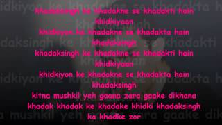 CHANDA CHAMKE LYRICS