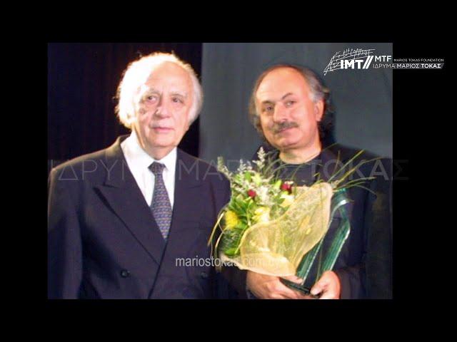 Ποια μοίρα να δοξολογώ - Μάριος Τόκας & Βάσος Λυσσαρίδης (ΑΝΕΚΔΟΤΟ)