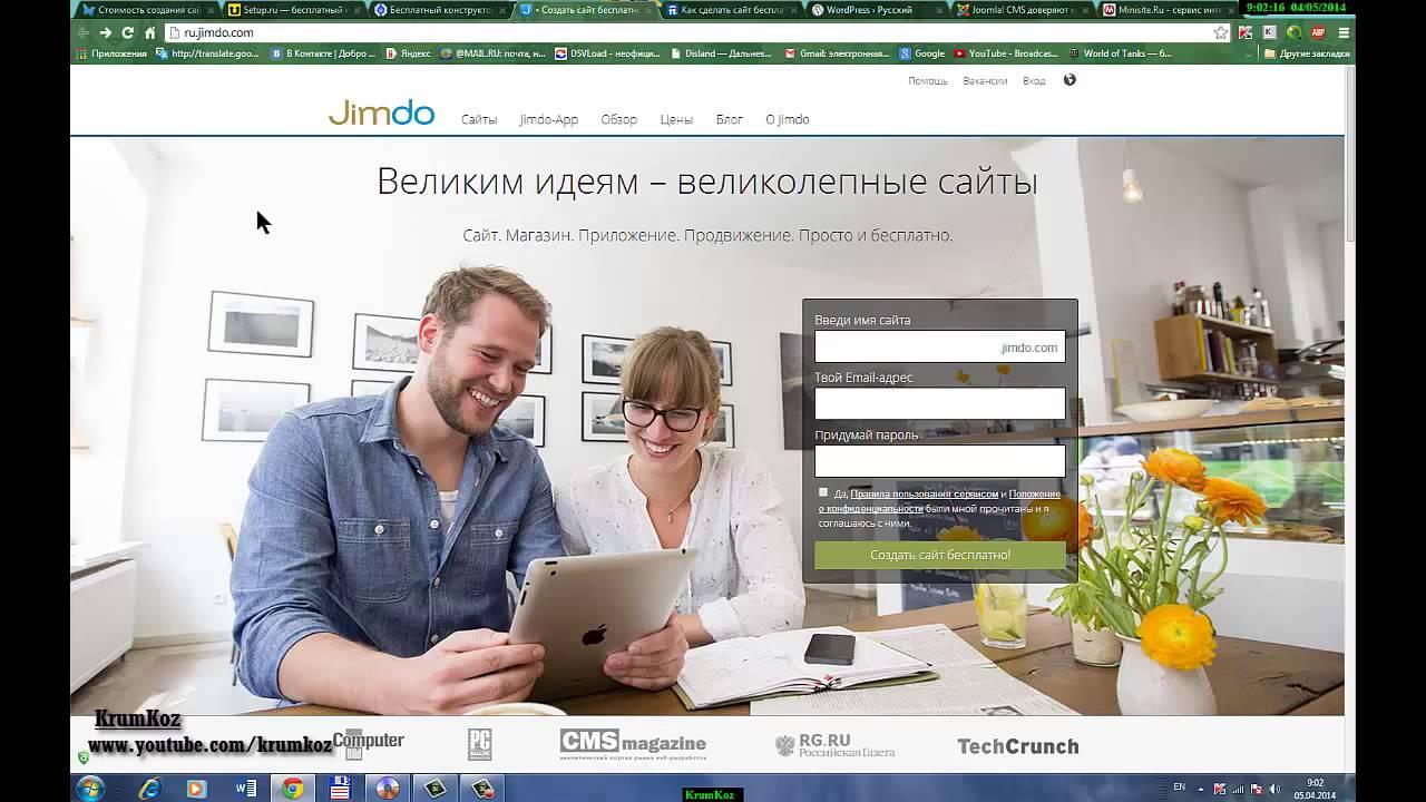 Где сделать бесплатный конструктор сайтов создать сайт бесплатно сервер для css через торрент