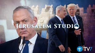 U.S.-Israel bilateral relations 2020   – Jerusalem Studio 495
