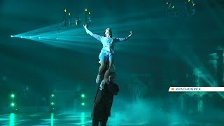 Ледовое шоу «Ромео и Джульетта» Ильи Авербуха в Красноярске: показываем, как прошло выступление