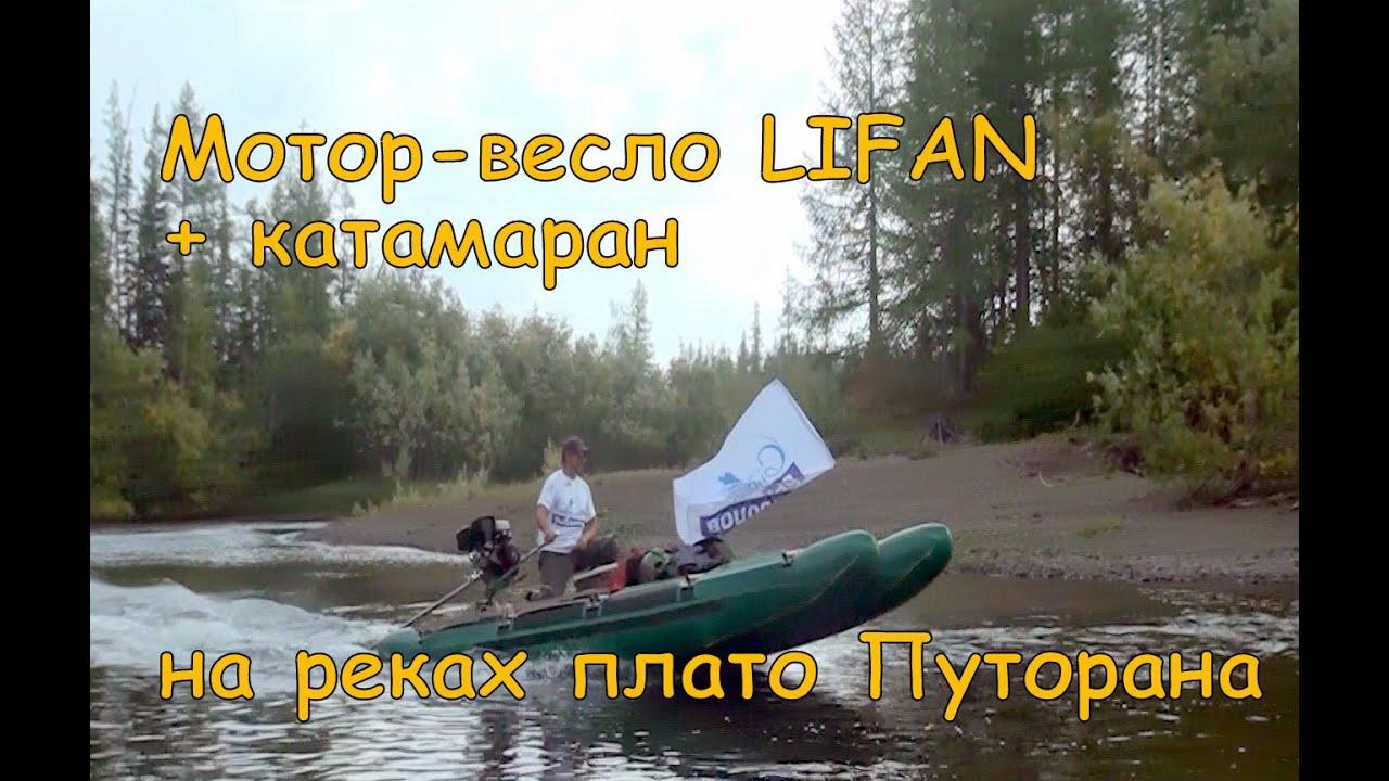 Лодочный мотор-болотоход, мотор-весло LongTail EASY V 1 +