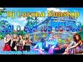 Gambar cover Polgahawela  Horizon DJ CORONA  New Song DJ Nonstop    අළුත්ම බස් වැඩ කැලි ටික 2021 ට   Episode - 47